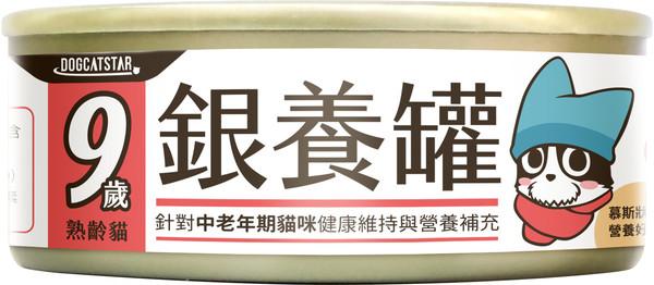 4710345541484汪喵-老貓營養主食罐80g鮭魚雞肉(小罐)