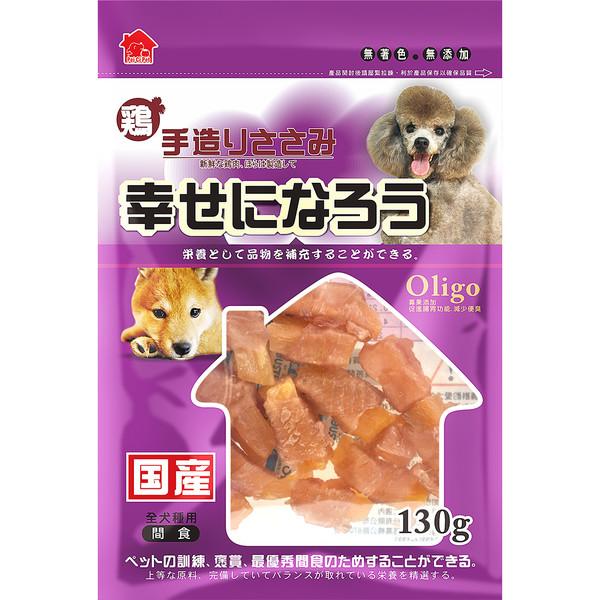 【即期促銷】幸福時光雞小胸肉130g-共5種口味