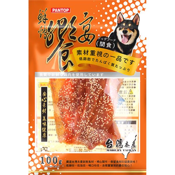4712257323783鮮雞饗宴芝麻雞小胸肉條(100g)