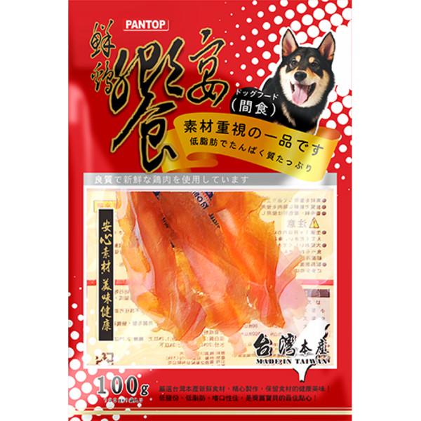 4712257324094鮮雞饗宴煙燻雞小胸肉插牛皮卷(100g)