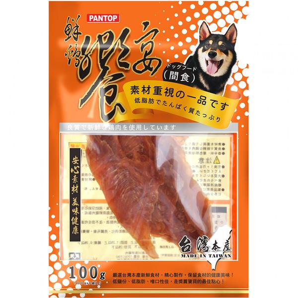 4712257324100鮮雞饗宴雞小胸肉條(100g)