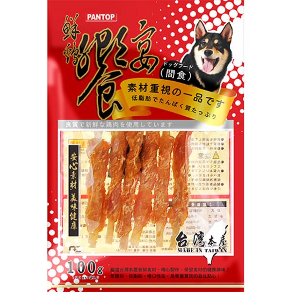 4712257324223鮮雞饗宴雞小胸肉卷牛皮(100g)