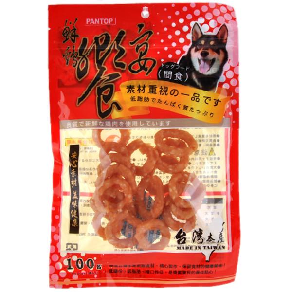 【PANTOP邦比】鮮雞饗宴(100g)  雞肉圈/軟雞肉絲