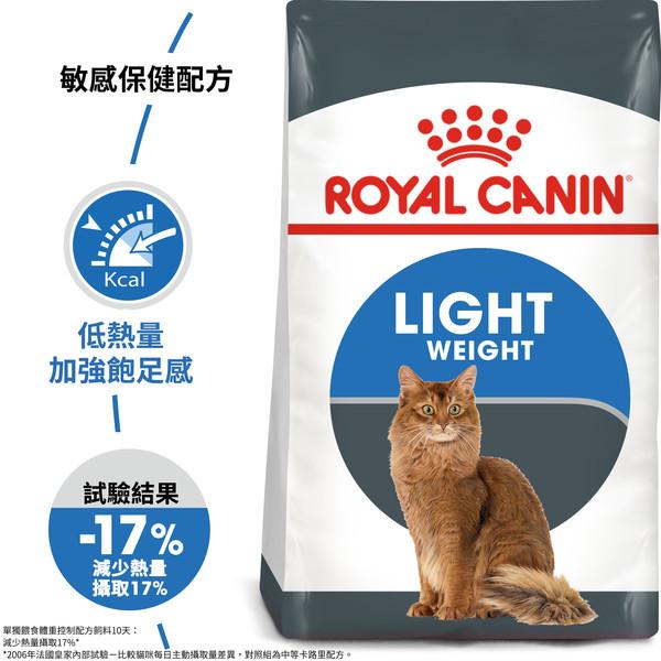 【法國皇家 ROYAL CANIN】L40肥胖傾向貓2KG/3.5KG