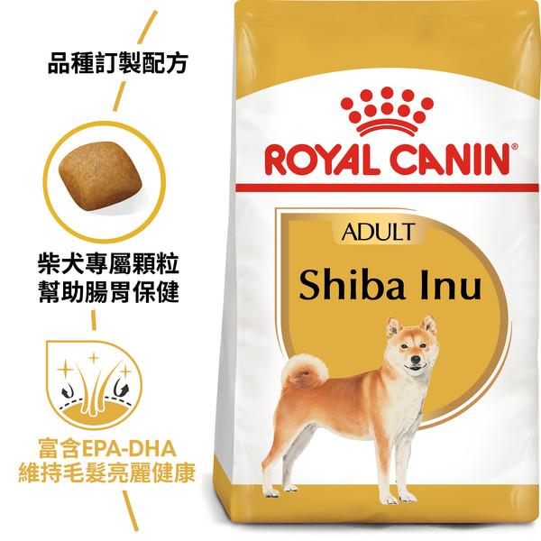 3182550867726皇家(犬)S26柴犬成犬4KG