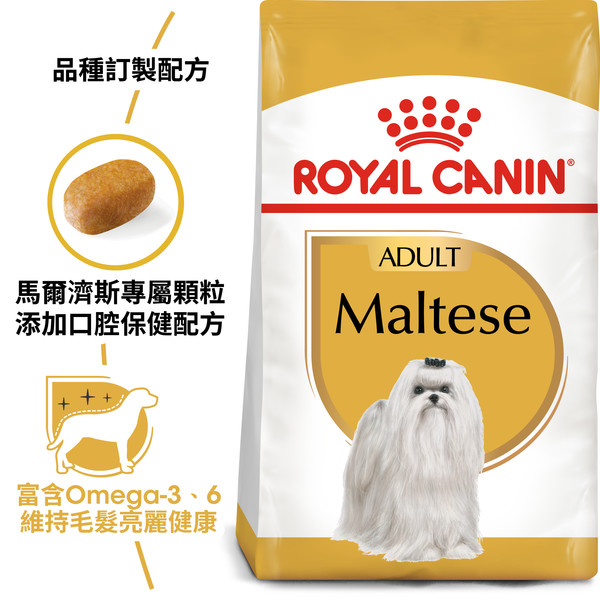 【法國皇家 ROYAL CANIN】PRM24/MTA馬爾濟斯1.5KG