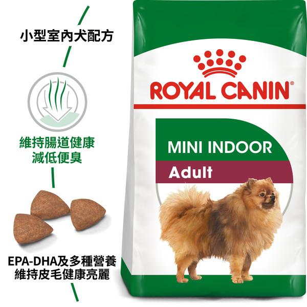 【法國皇家 ROYAL CANIN】PRIA21/MNINA小型室內成犬7.5kg