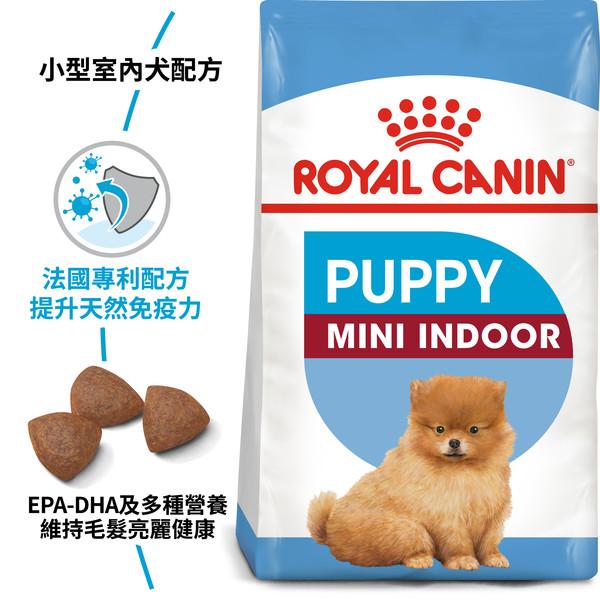 3182550838368皇家(犬)PRIJ27/MNINP小型室內幼犬3kg