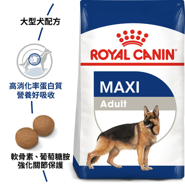 【法國皇家 ROYAL CANIN】GR26/MXA大型成犬15KG