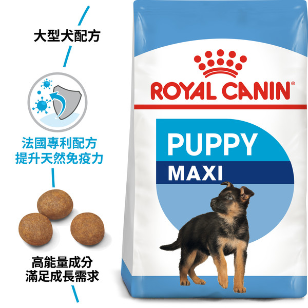 【法國皇家 ROYAL CANIN】AGR32/MXP大型幼犬10KG