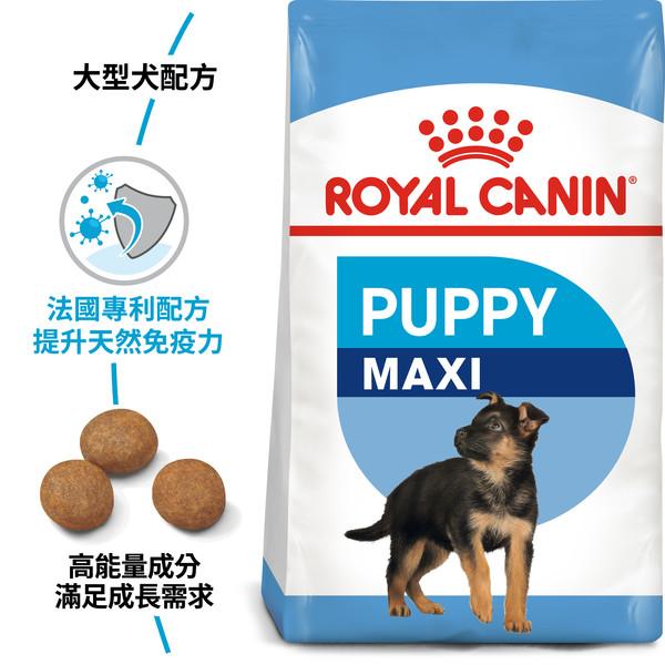 3182550778305皇家(犬)AGR32/MXP大型幼犬10KG
