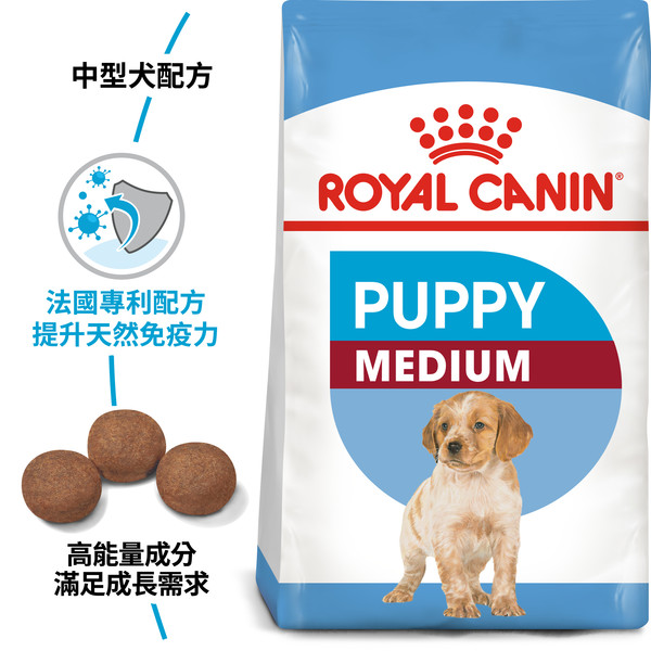 【法國皇家 ROYAL CANIN】AM32/MP中型幼犬4KG/15KG