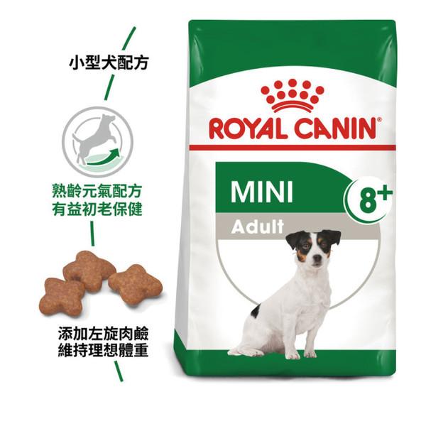 【法國皇家 ROYAL CANIN】PR+8/MNA+8小型熟齡犬8KG