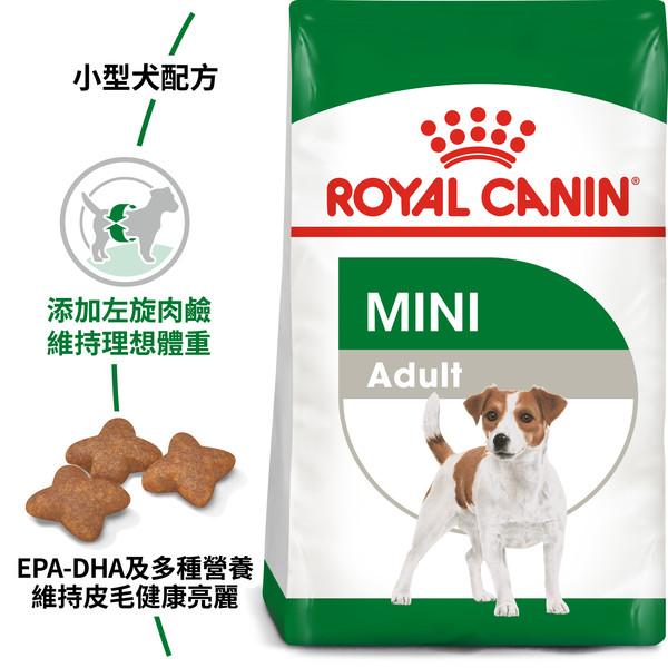 【法國皇家 ROYAL CANIN】PR27/MNA小型成犬2KG