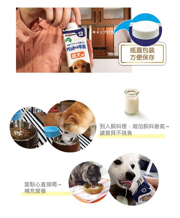 4974926010367澳洲犬用牛奶成犬用1000ml