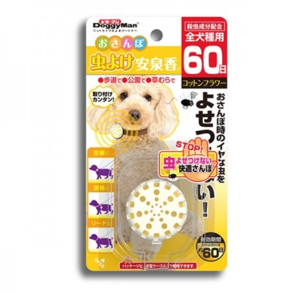 4976555940695Doggyman犬用驅蟲項圈用60日維持棉花香