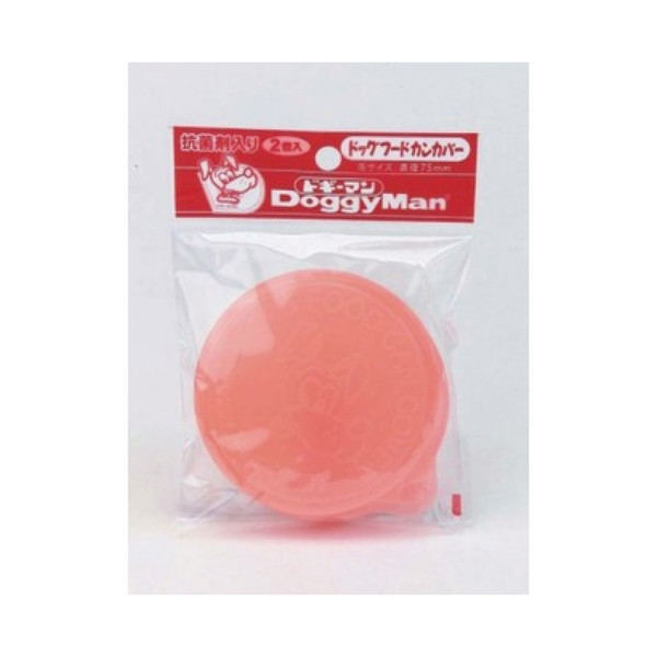 4976555930979Doggyman犬用罐頭保鮮蓋 2入(替換用)