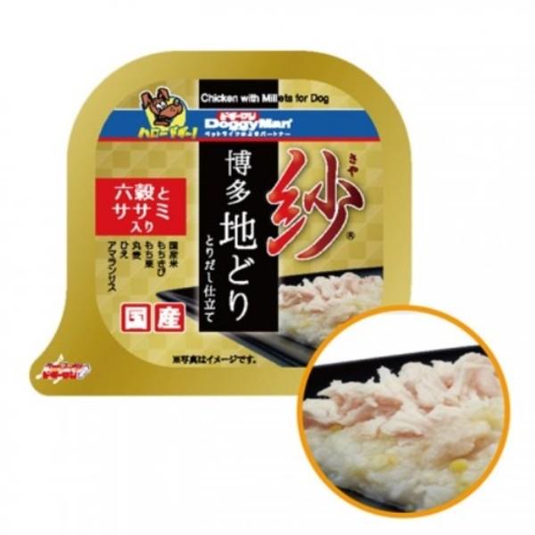 【DoggyMan】犬用紗餐盒100g-(雞肉+雞胸肉)