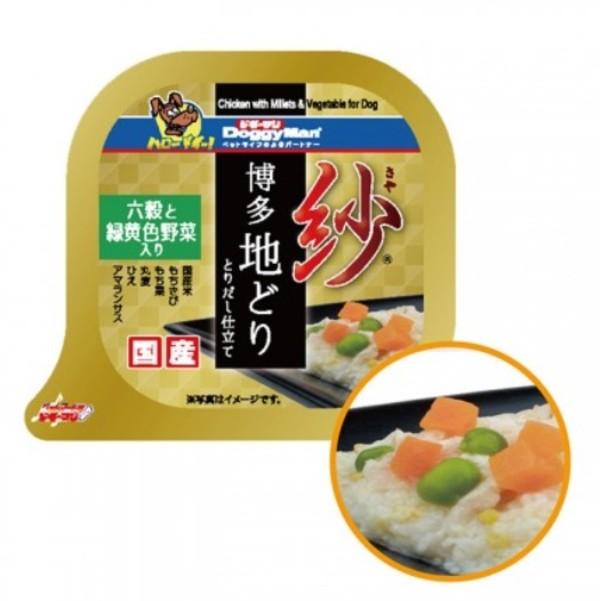 【DoggyMan】犬用雞肉紗餐盒100g-(野菜/起士)
