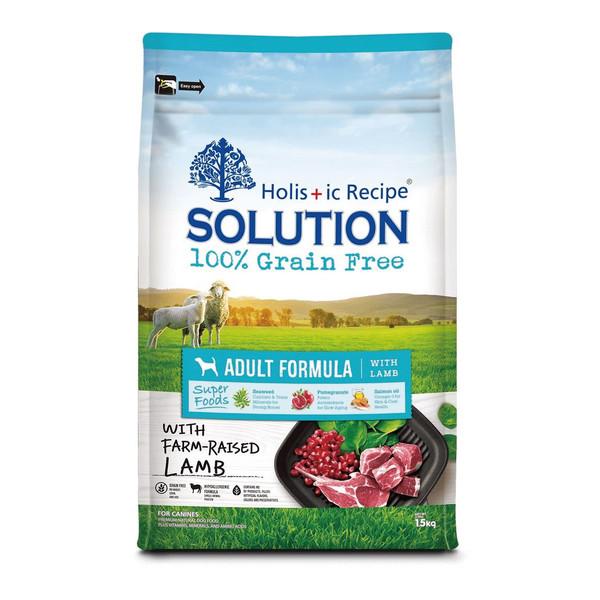 【SOLUTION 耐吉斯】超級無穀系列成犬糧 羊肉(小顆粒)1.5kg/3kg/15kg