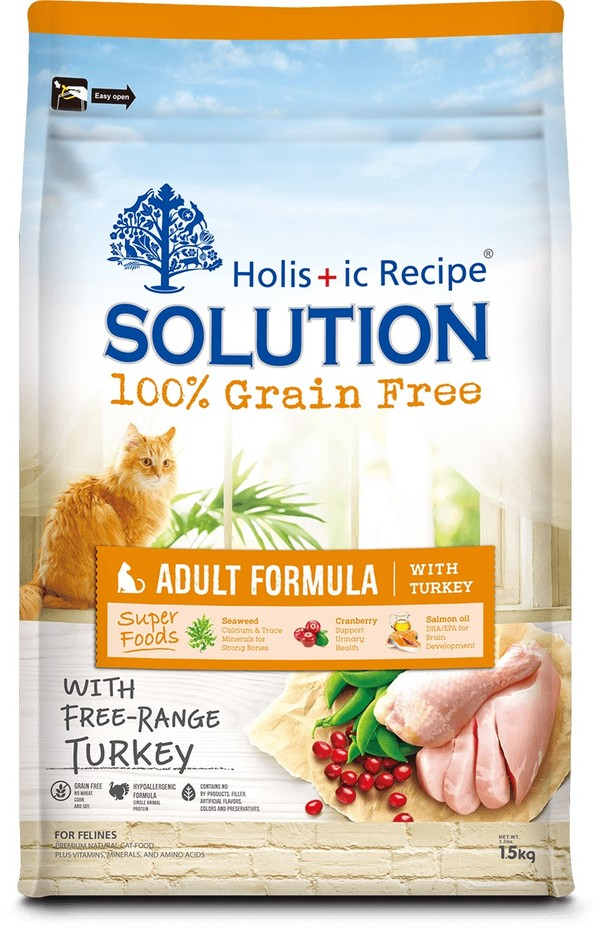 【SOLUTION 耐吉斯】超級無穀系列居家慢活成貓1.5kg/3kg/7.5kg