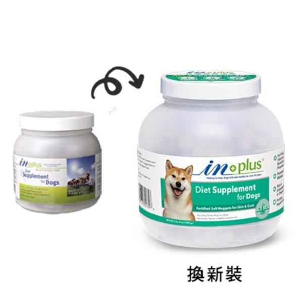【IN-Plus】贏超濃縮卵磷脂犬用350G/1.5磅/6.75磅