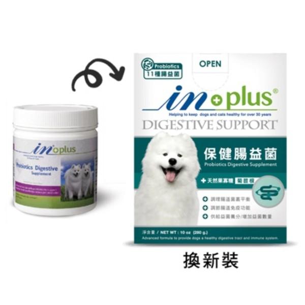 IIN-PLUS 保健腸益菌280g  798304039511