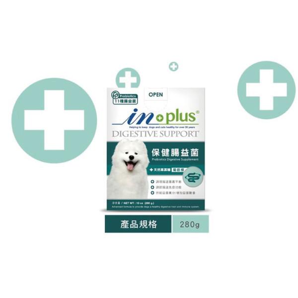 【IN-Plus】保健腸益菌280g