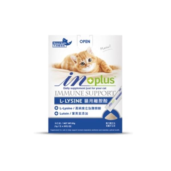 【IN-Plus】L-LYSINE貓用離胺酸30入(1g/包)