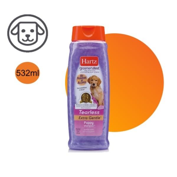 【Hartz 】幼犬專用洗毛精532ml