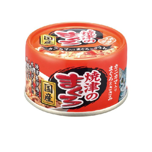 【Aixia】愛喜雅 燒津41號-鮪.雞.蟹70g