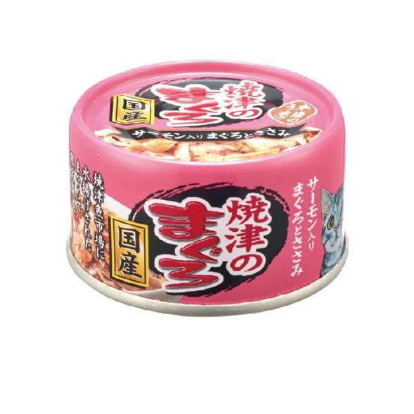 【Aixia】愛喜雅 燒津43號-鮪.雞.鮭70g