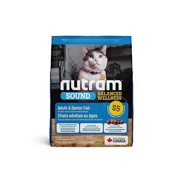 【紐頓nutram】S5成貓雞肉鮭魚1.13KG/5.4KG