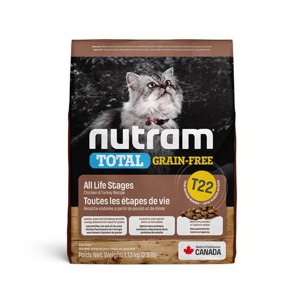 【紐頓nutram】T22無穀貓火雞配方1.13KG/5.4KG