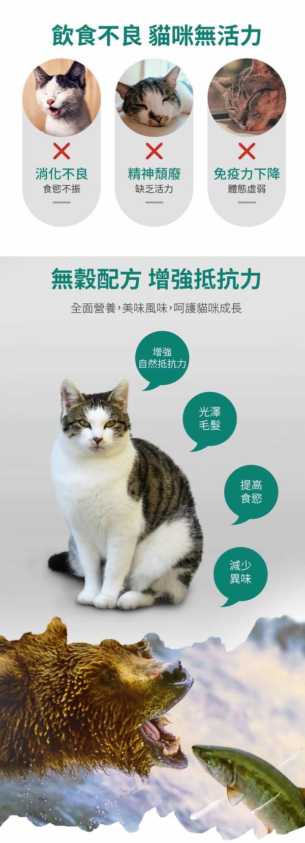 8885004070677ADD(貓)無穀藍鮭魚1.8kg