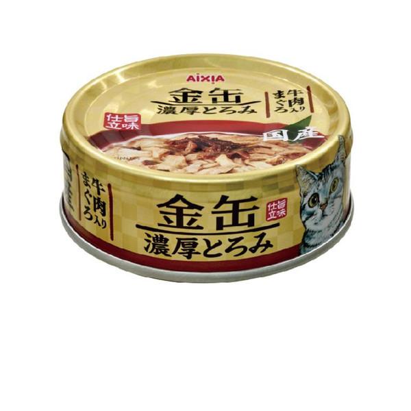 【Aixia】愛喜雅 金缶濃厚罐 70g 共4種口味