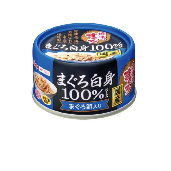45182815燒津純鮪2-.鮪干70g*24罐/箱