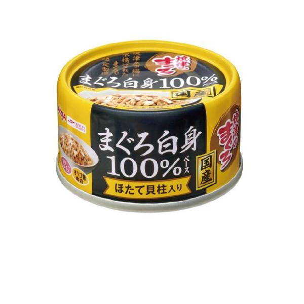 45182822燒津純鮪3-干貝70g*24罐/箱