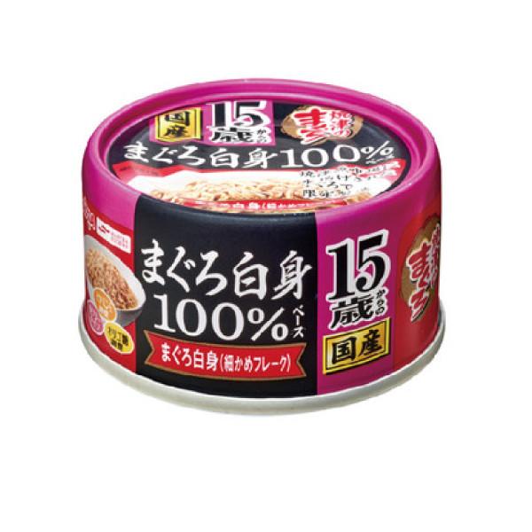 45182839燒津15歲純鮪4-鮪70g*24罐/箱