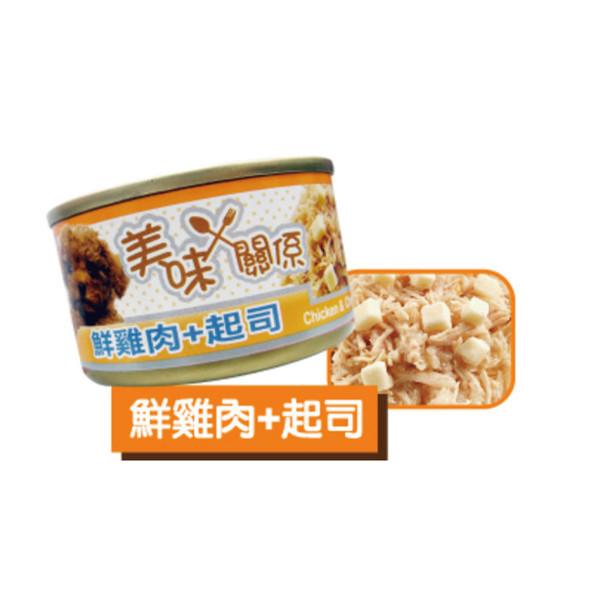 4711481487025美味關係狗罐90g(雞肉+起司)-罐