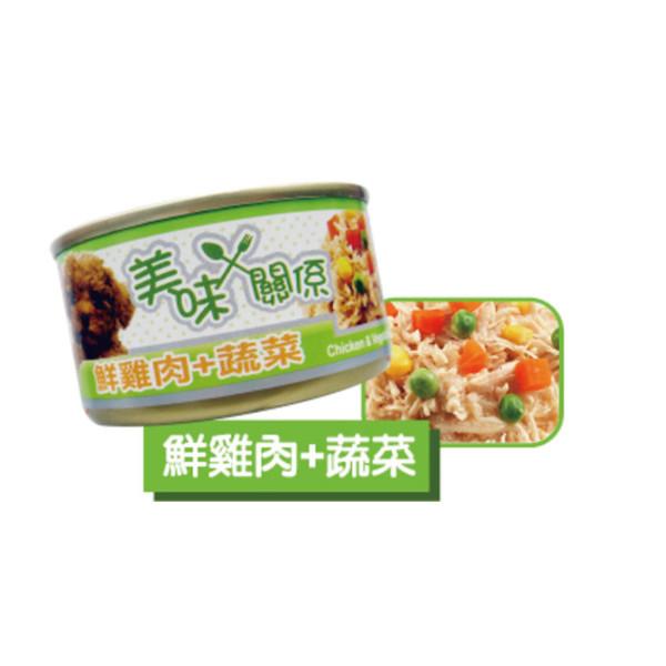 4711481487032美味關係狗罐90g(雞肉+蔬菜)-罐