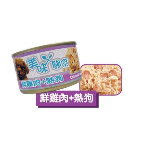 4711481487063美味關係狗罐90g(雞肉+熱狗)-罐