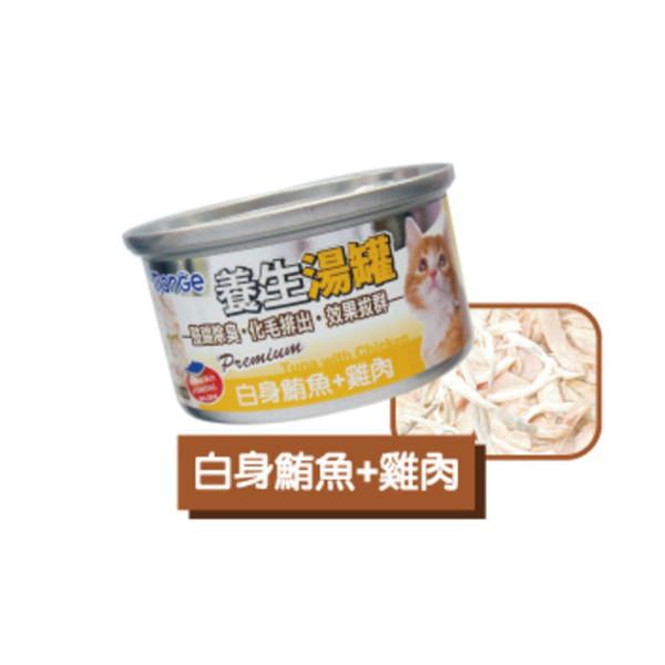 4711481487414養生湯罐80g(除毛球)(白身鮪魚+雞肉)-罐