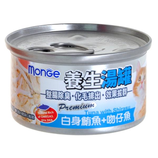 4711481487421養生湯罐80g(除毛球)(白身鮪魚+吻仔魚)-罐