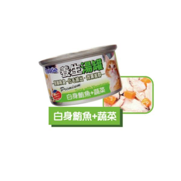 4711481487438養生湯罐80g(除毛球)(白身鮪魚+蔬菜)-罐