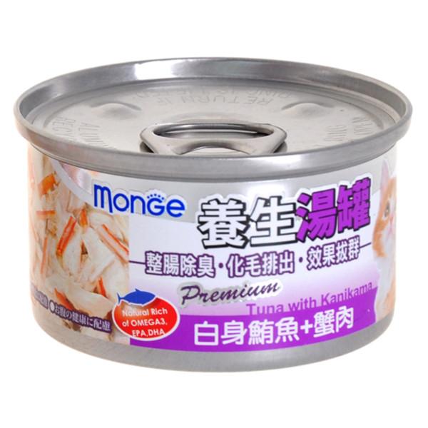 4711481487445養生湯罐80g(除毛球)(白身鮪魚+蟹肉)-罐