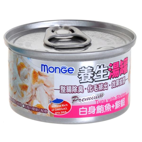 4711481487452養生湯罐80g(除毛球)(白身鮪魚+鮮蝦)-罐
