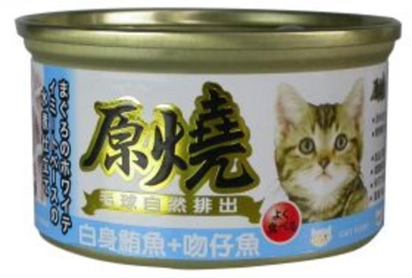 4712832061017原燒貓罐80g(除毛球)(白身鮪魚+吻仔魚)-罐