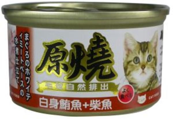 4712832061024原燒貓罐80g(除毛球)(白身鮪魚+柴魚)-罐