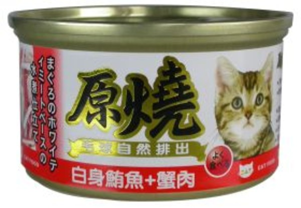 4712832061031原燒貓罐80g(除毛球)(白身鮪魚+蟹肉)-罐